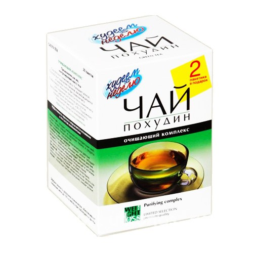 чай для похудения в пакетиках